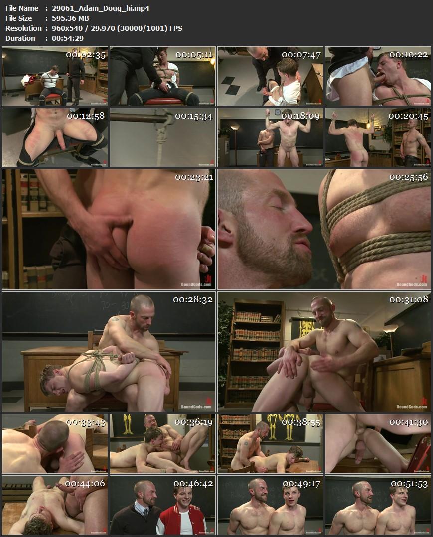Doug fetish adam